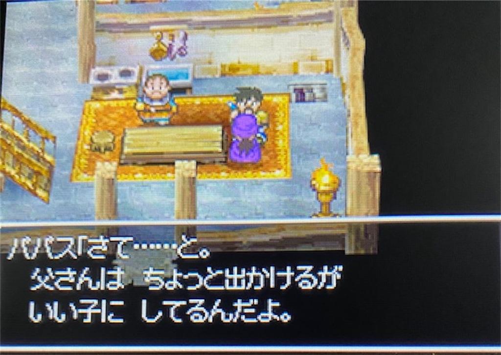 f:id:akirapuch:20210320083739j:image