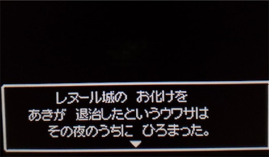 f:id:akirapuch:20210321191558j:image