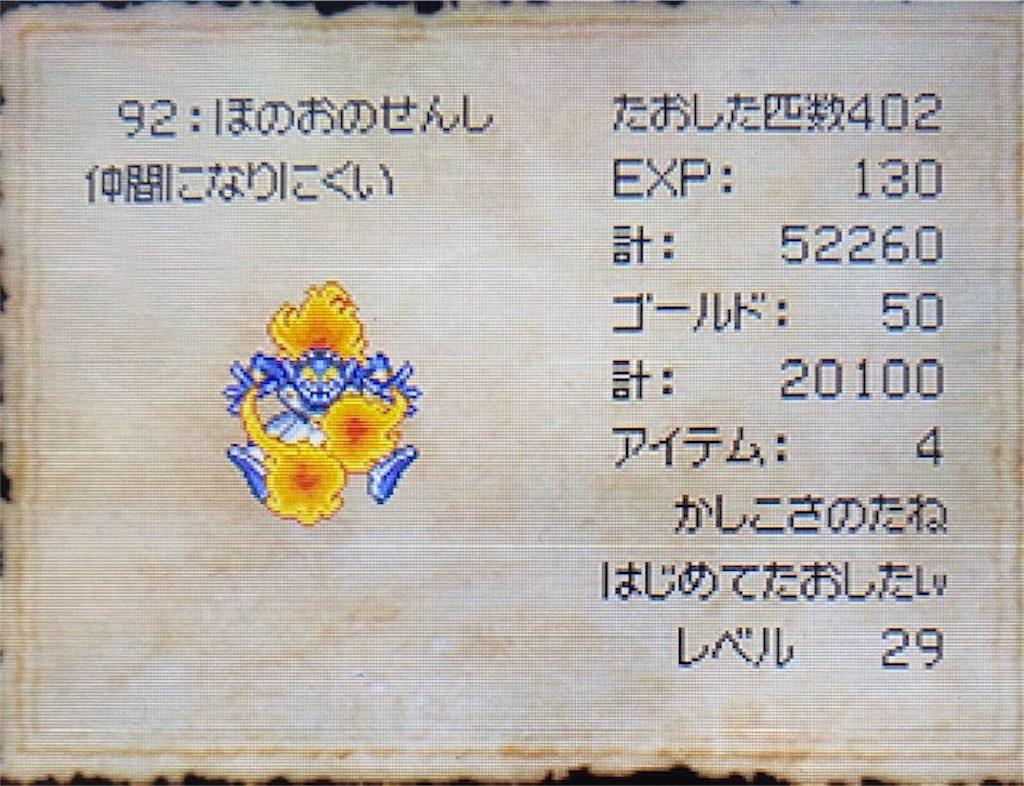f:id:akirapuch:20210405110153j:image