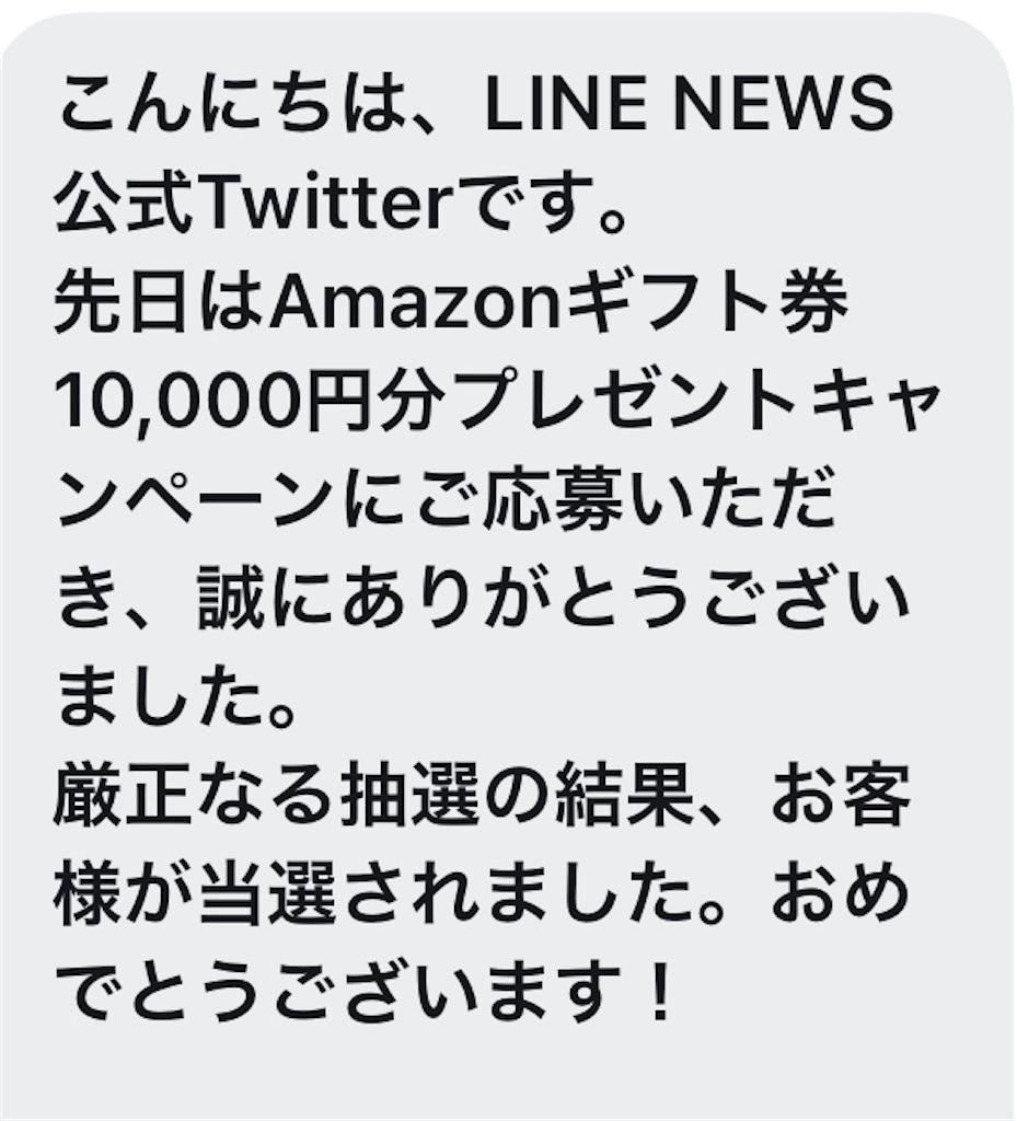 f:id:akirapuch:20210423074740j:image
