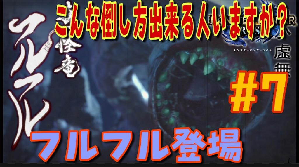 f:id:akirapuch:20210426075320j:image