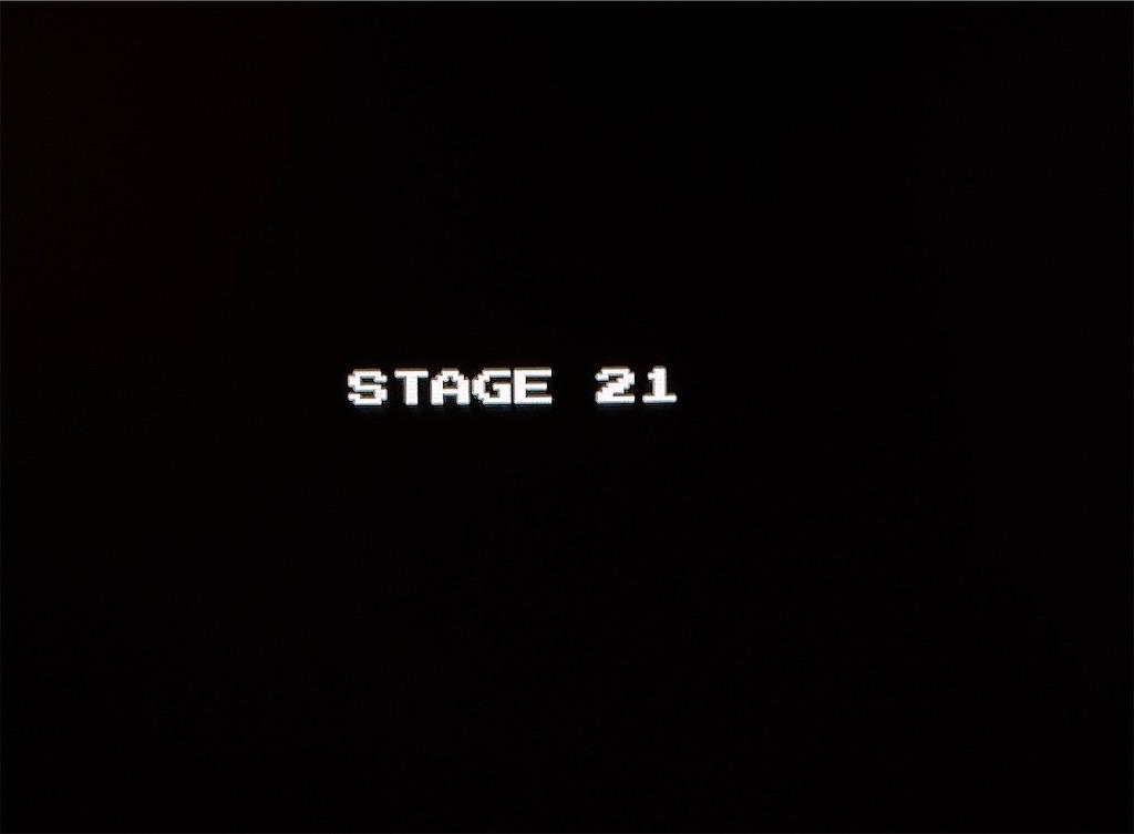 f:id:akirapuch:20210502081217j:image
