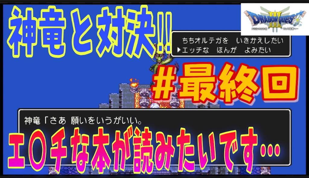 f:id:akirapuch:20210507074709j:image