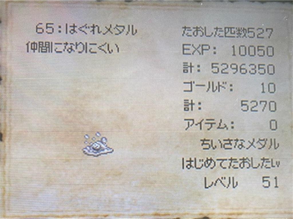 f:id:akirapuch:20210516133312j:image