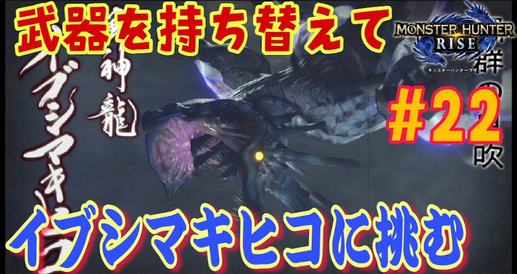 f:id:akirapuch:20210520074418j:image