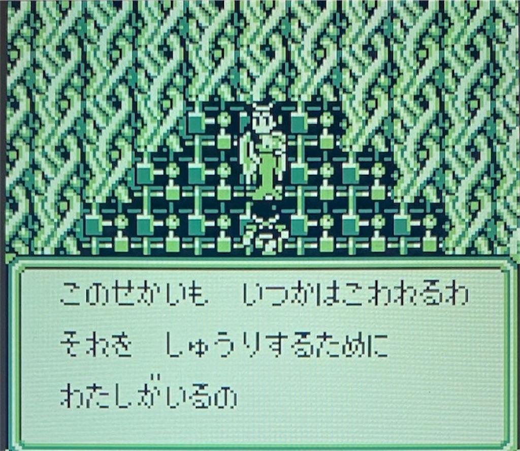 f:id:akirapuch:20210522081356j:image