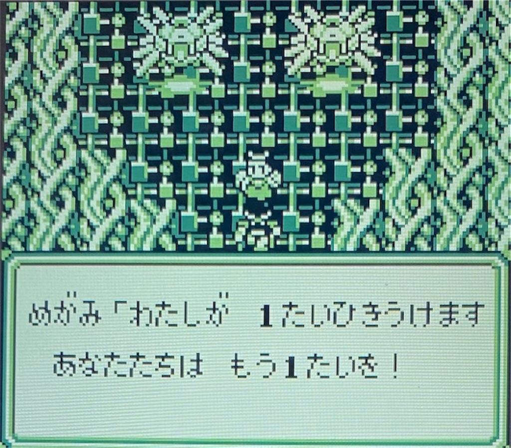 f:id:akirapuch:20210522081436j:image