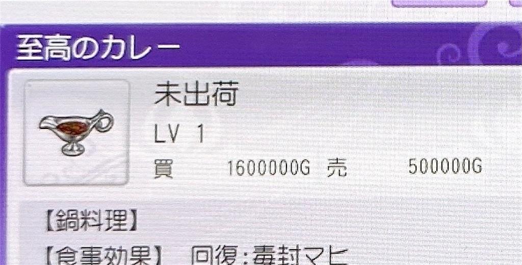 f:id:akirapuch:20210527075912j:image