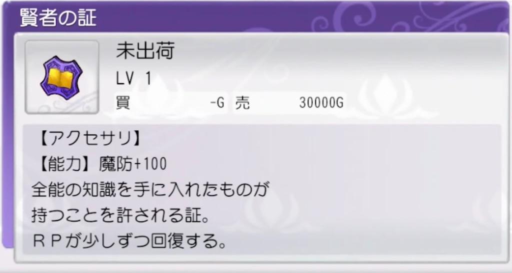 f:id:akirapuch:20210530104117j:image