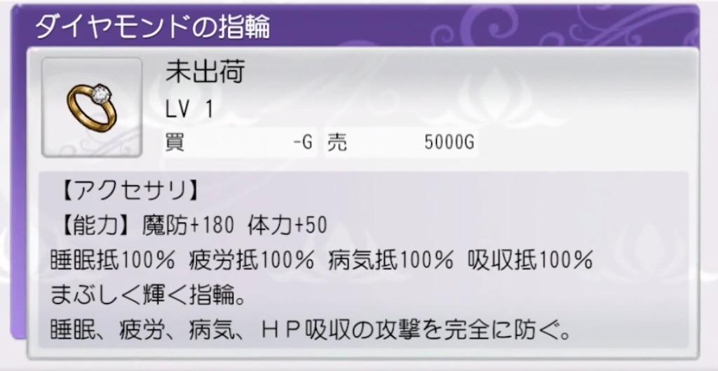 f:id:akirapuch:20210530104133j:image