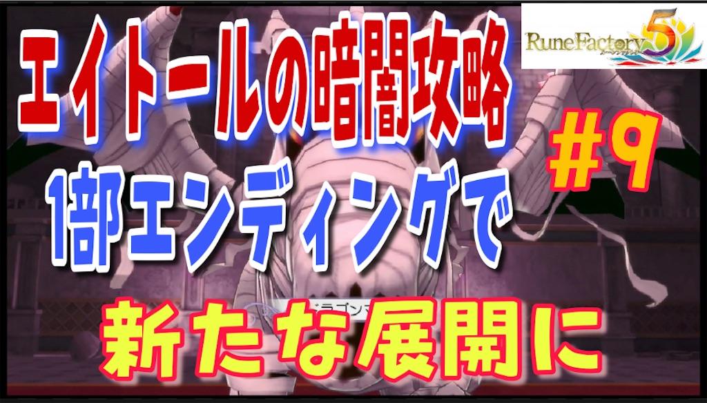 f:id:akirapuch:20210603074956j:image