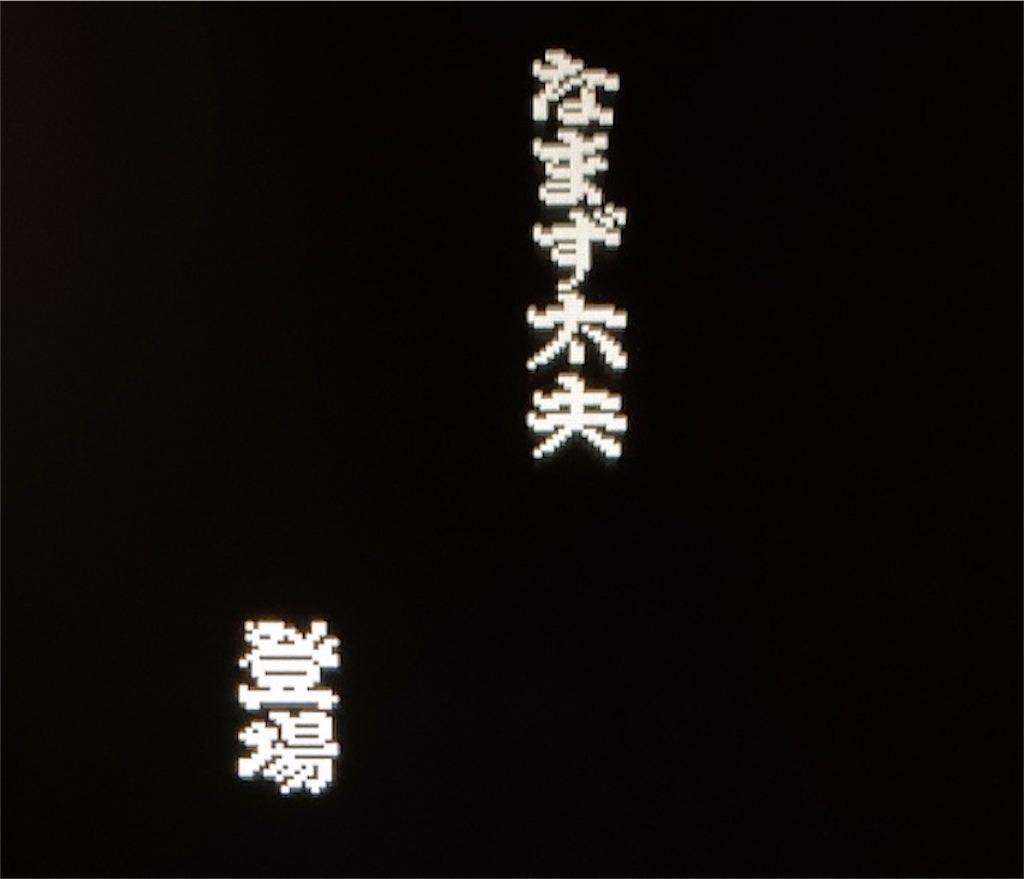 f:id:akirapuch:20210613081306j:image