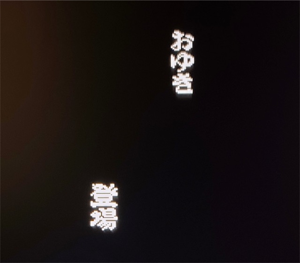 f:id:akirapuch:20210613081324j:image