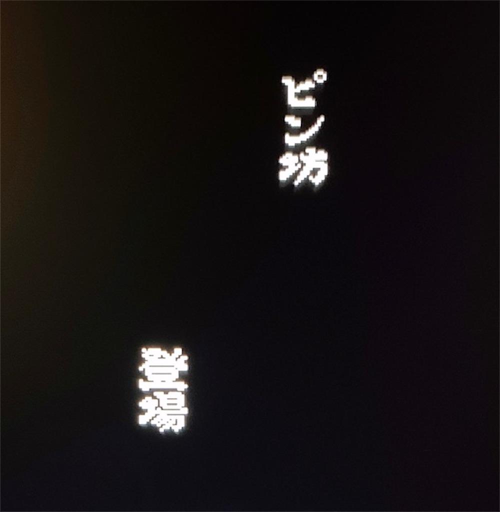 f:id:akirapuch:20210613081407j:image