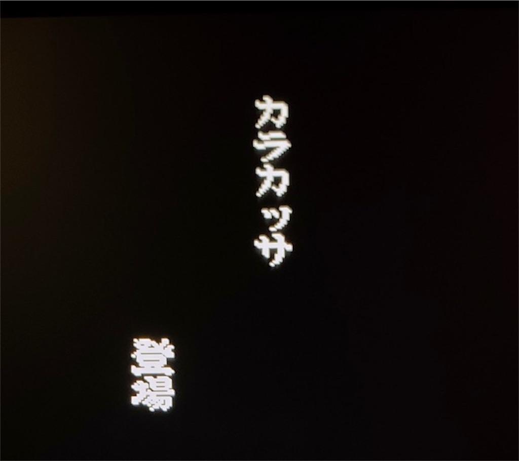 f:id:akirapuch:20210613081438j:image