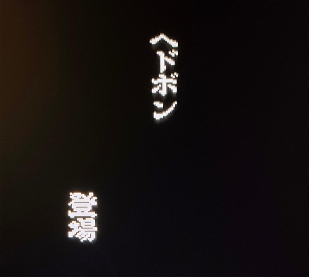 f:id:akirapuch:20210613081444j:image