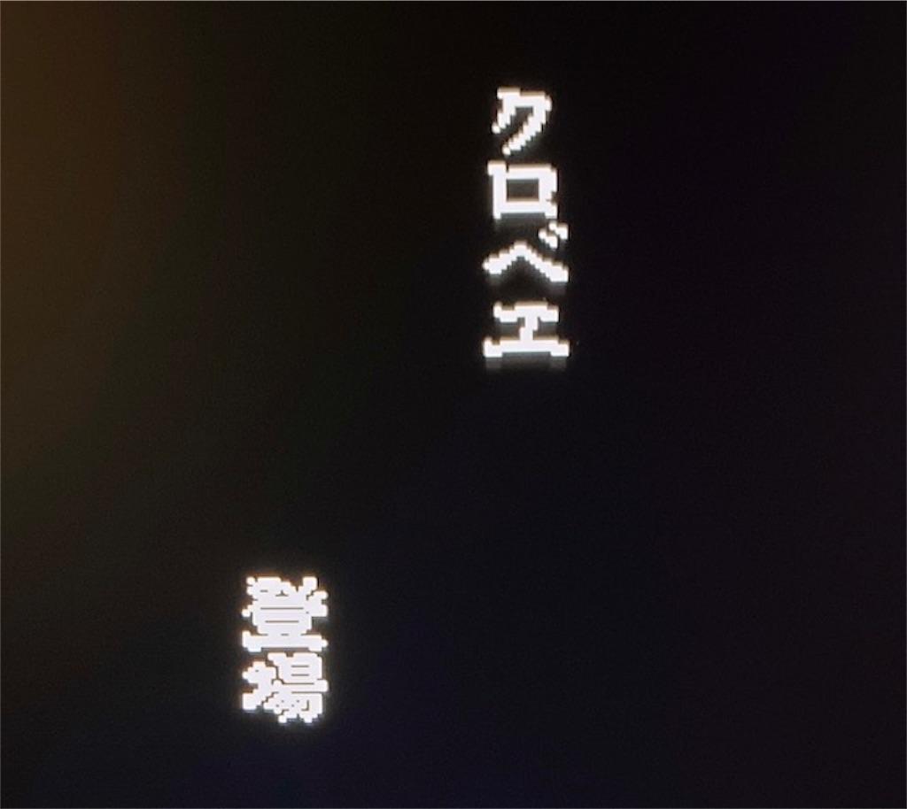 f:id:akirapuch:20210613081522j:image