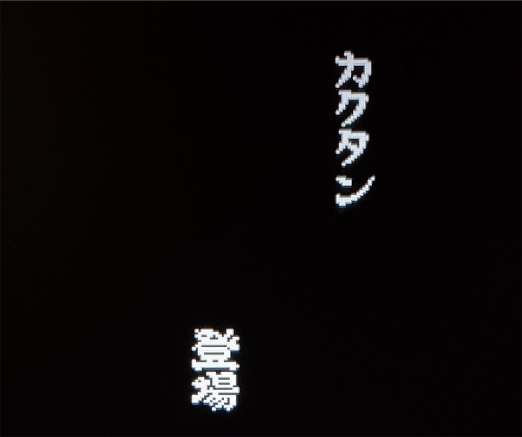 f:id:akirapuch:20210613081534j:image
