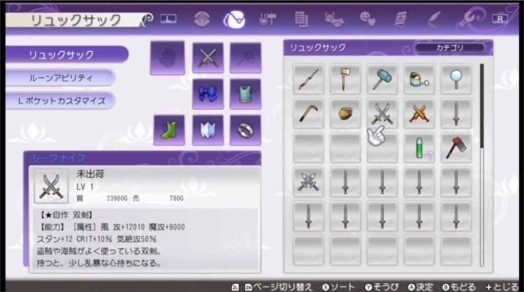 f:id:akirapuch:20210619095657j:image