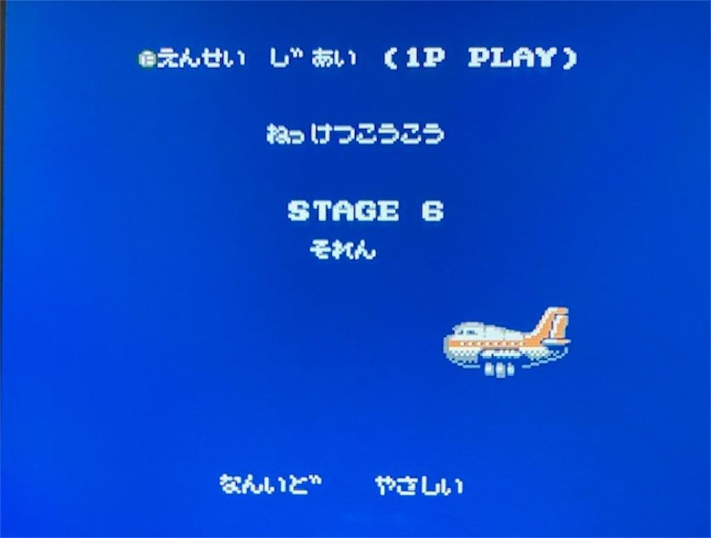 f:id:akirapuch:20210620081638j:image