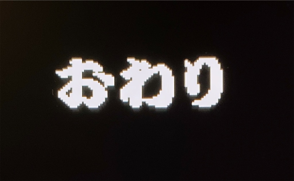 f:id:akirapuch:20210620081838j:image