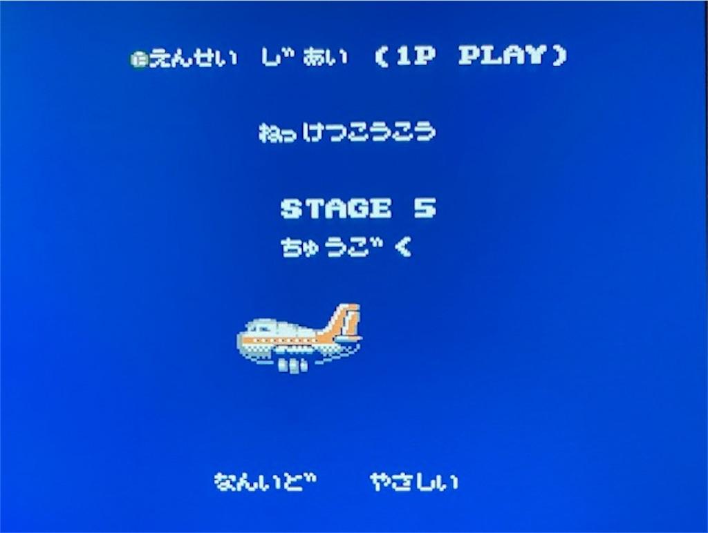 f:id:akirapuch:20210620081931j:image