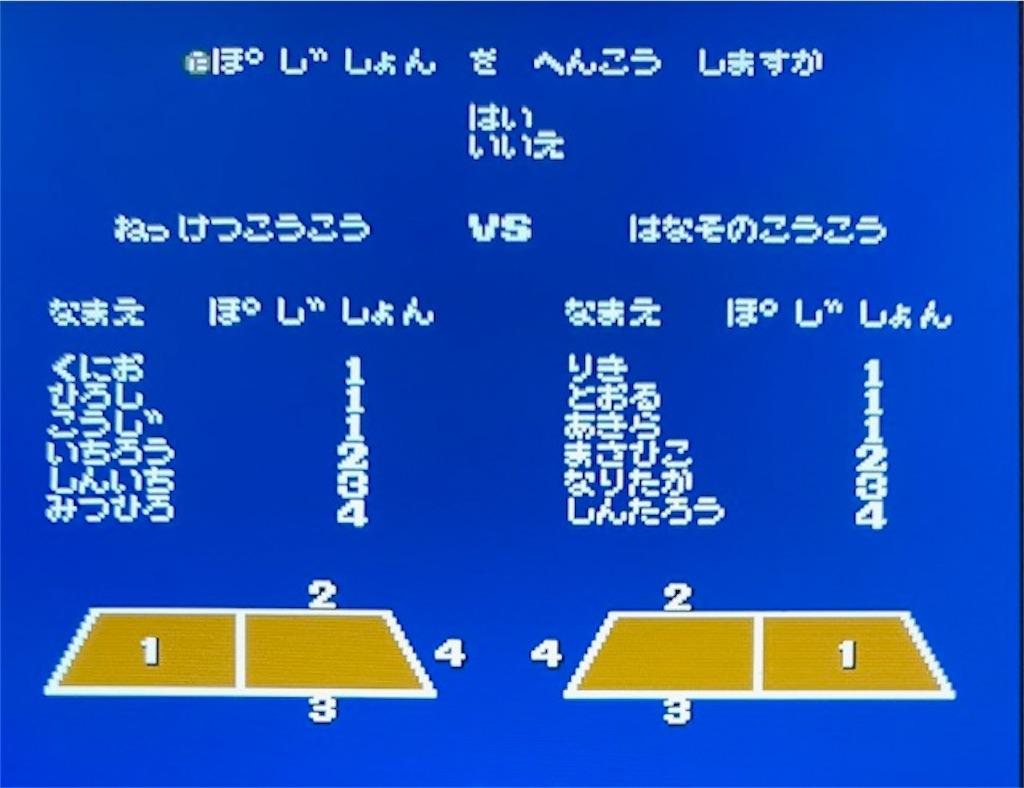 f:id:akirapuch:20210620081943j:image