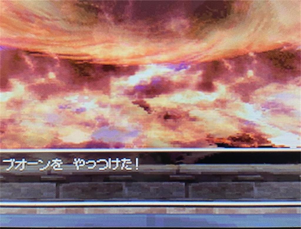 f:id:akirapuch:20210622132430j:image