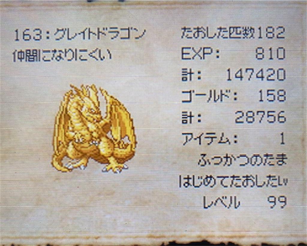 f:id:akirapuch:20210622141321j:image