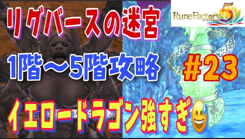 f:id:akirapuch:20210626085735j:image