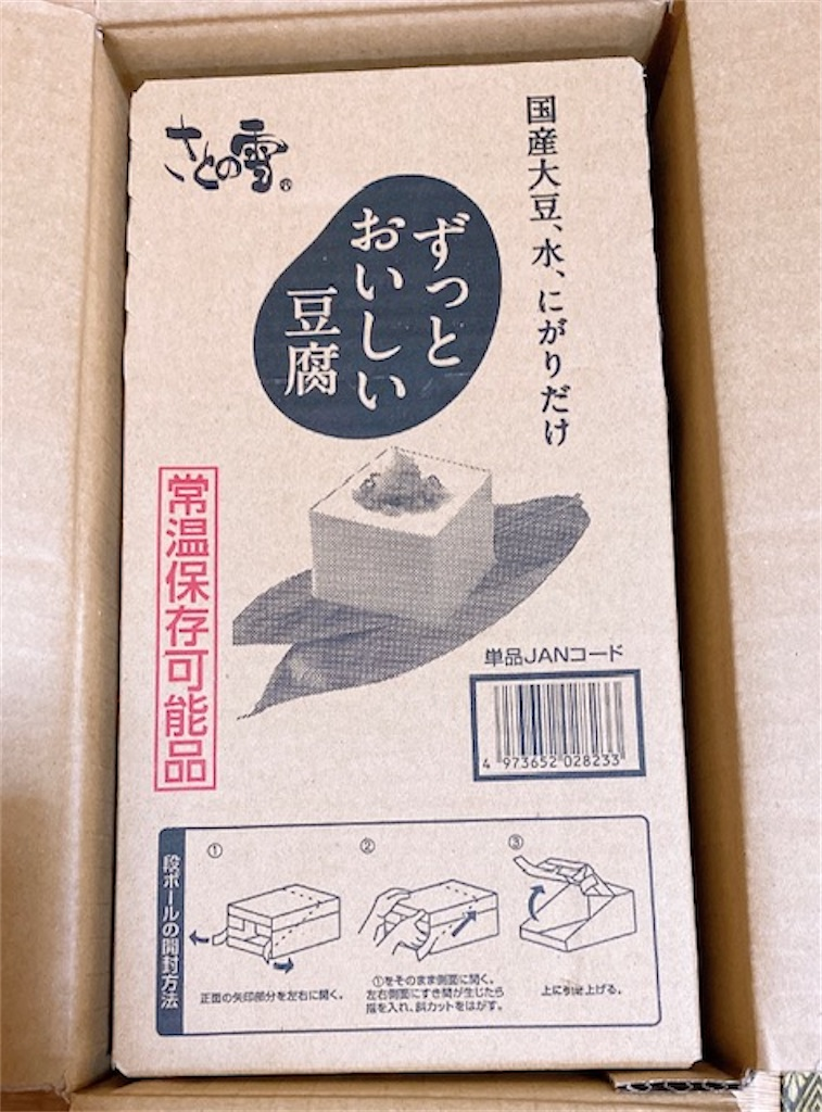 f:id:akirapuch:20210627083417j:image