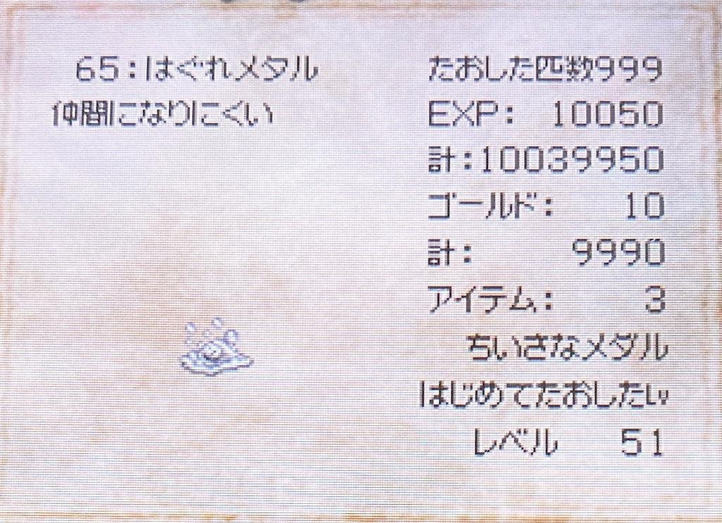 f:id:akirapuch:20210628153434j:image