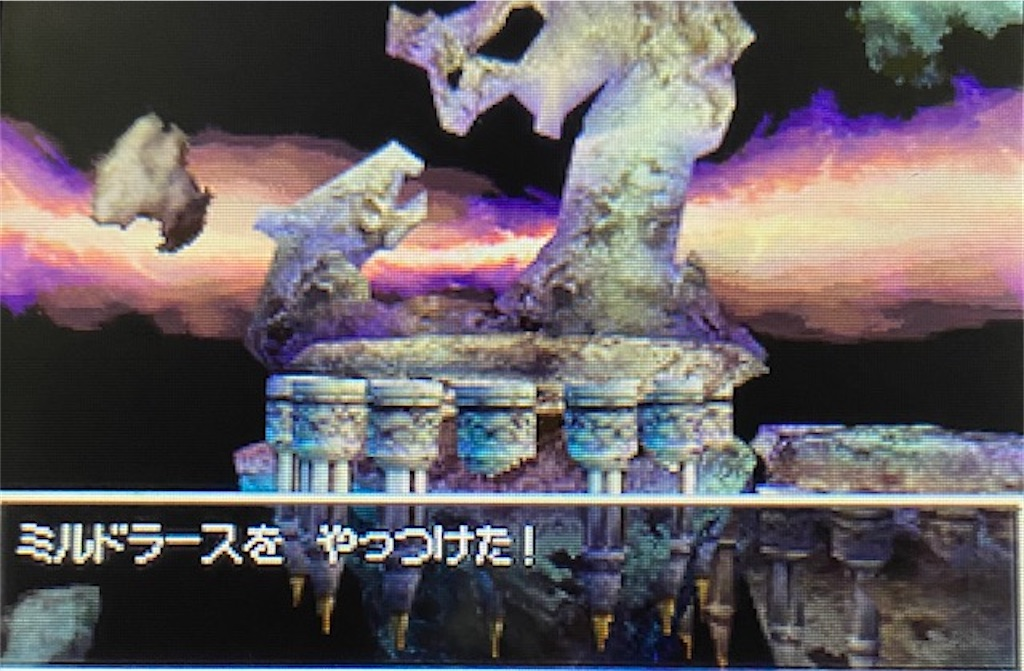 f:id:akirapuch:20210628161501j:image