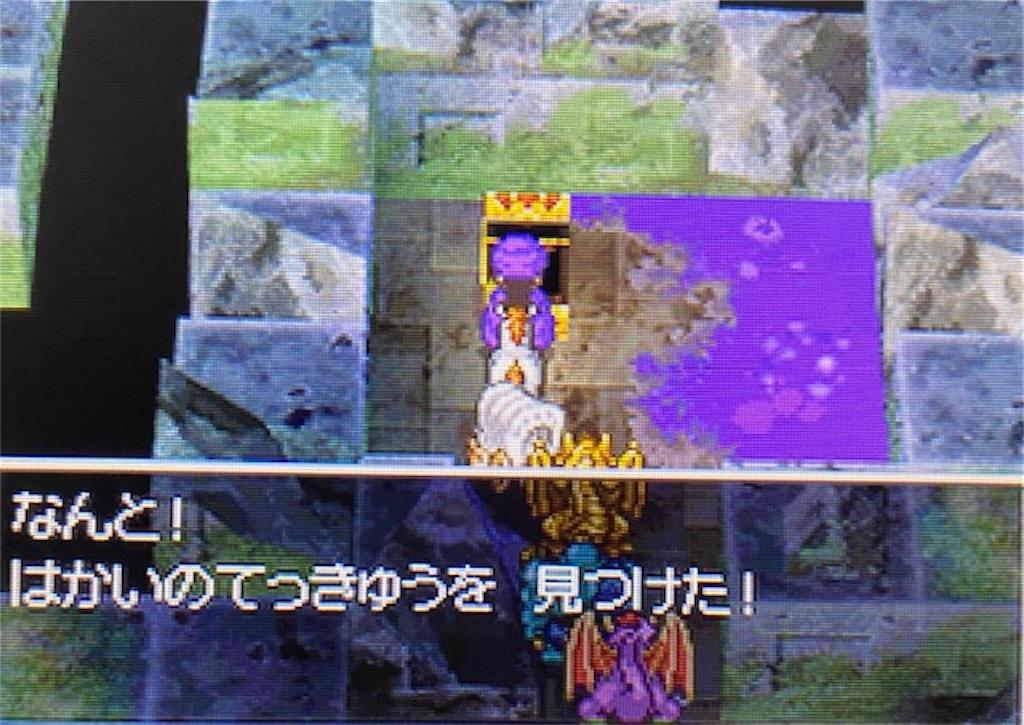 f:id:akirapuch:20210628162756j:image
