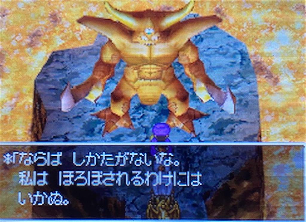 f:id:akirapuch:20210628163953j:image