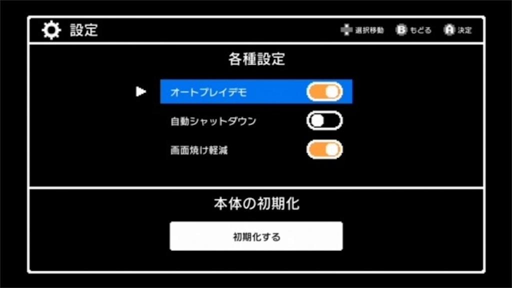 f:id:akirapuch:20210630085027j:image
