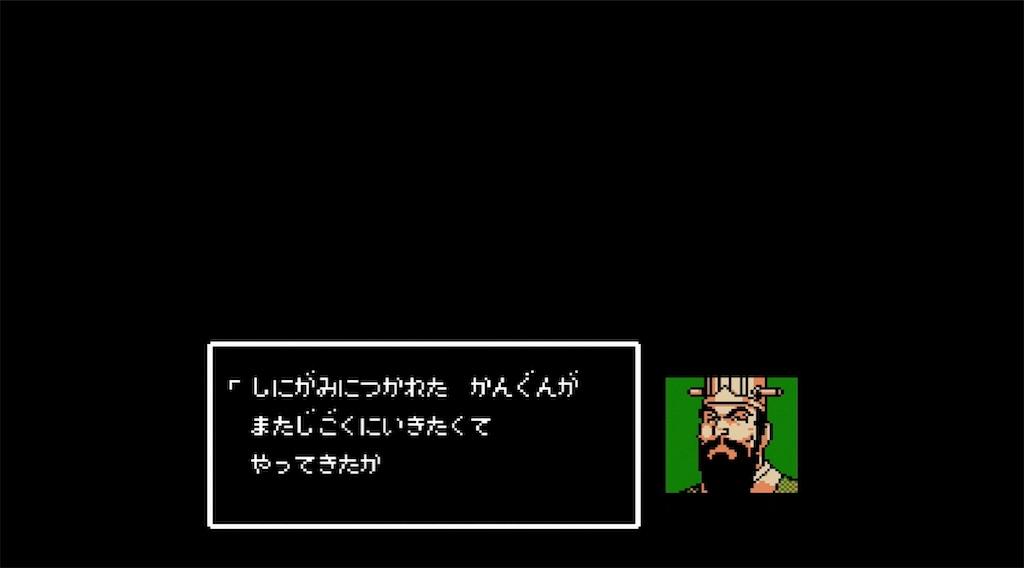 f:id:akirapuch:20210702103744j:image