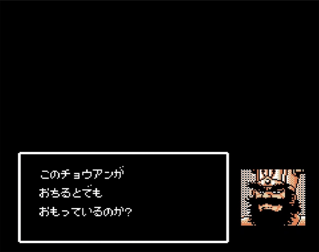 f:id:akirapuch:20210704141519j:image