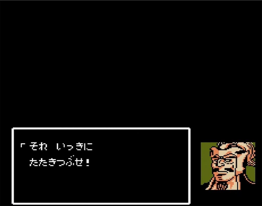 f:id:akirapuch:20210705103757j:image