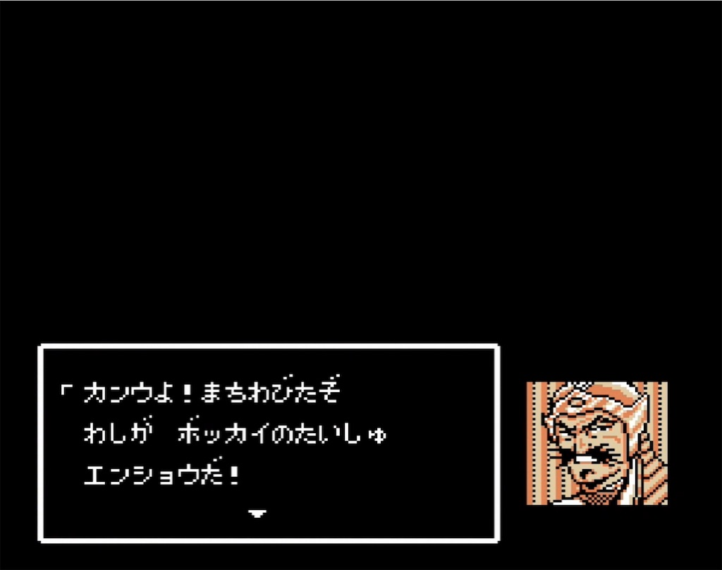 f:id:akirapuch:20210711130837j:image