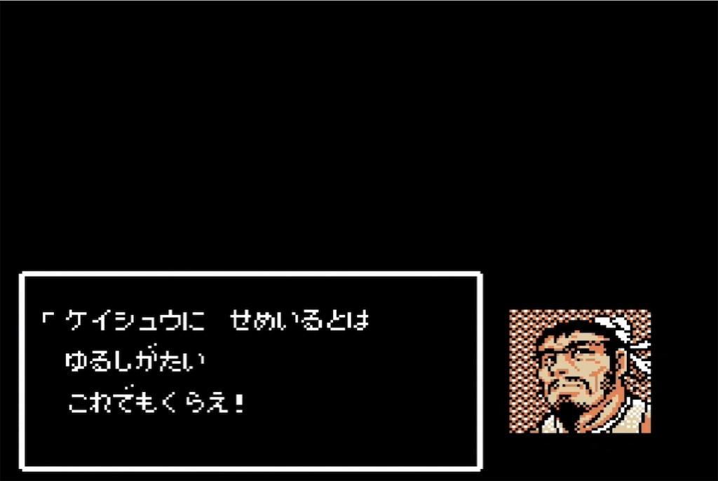 f:id:akirapuch:20210715105552j:image