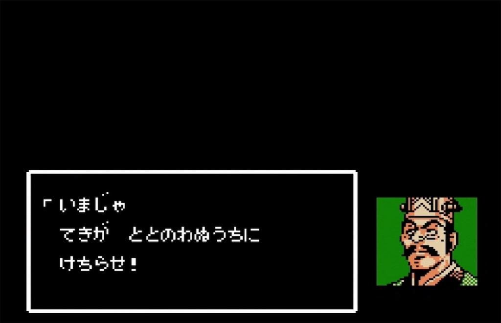 f:id:akirapuch:20210722152041j:image