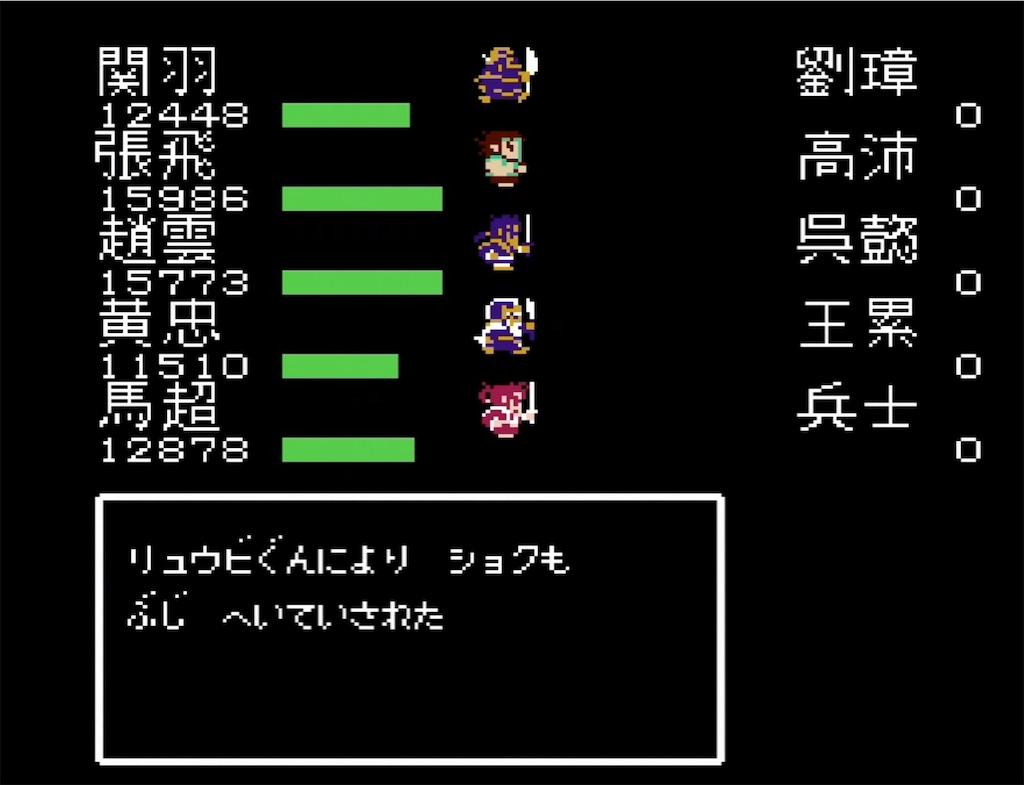 f:id:akirapuch:20210722152148j:image