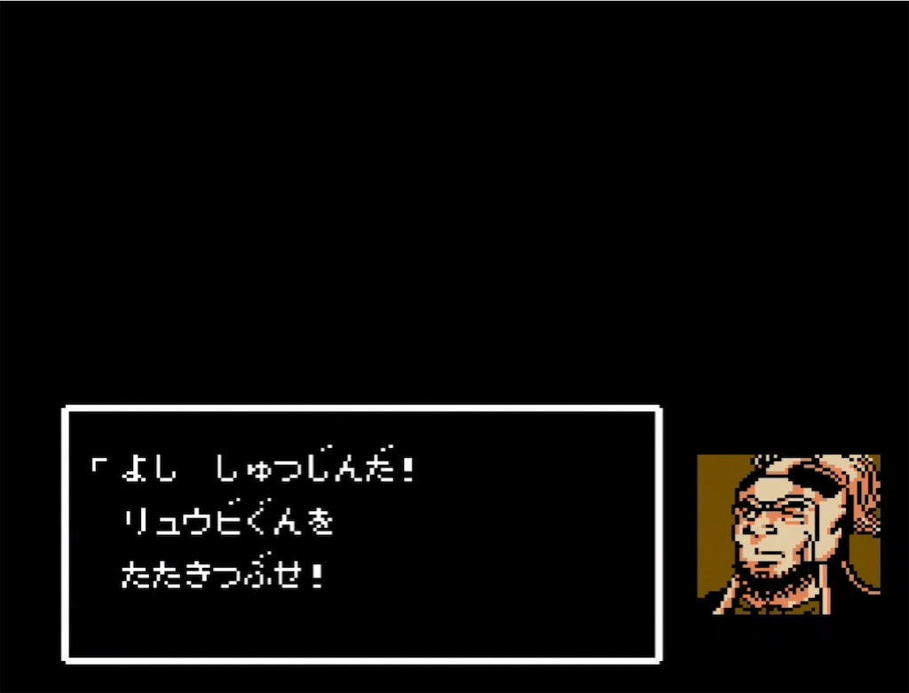 f:id:akirapuch:20210722152157j:image