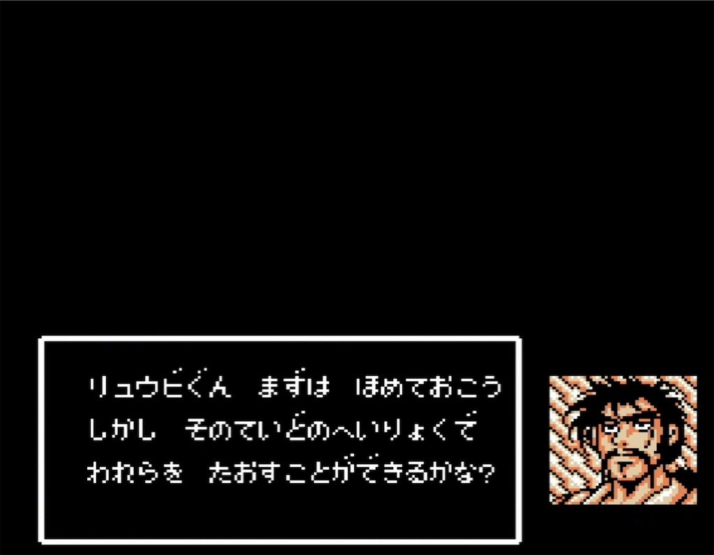 f:id:akirapuch:20210722152236j:image