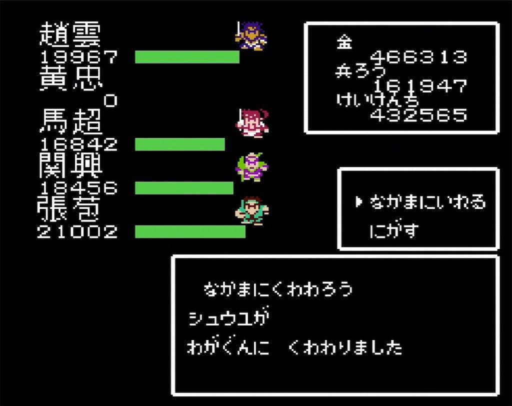 f:id:akirapuch:20210726101251j:image