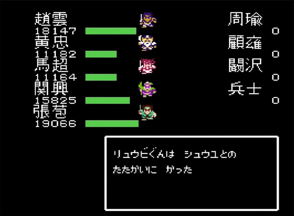 f:id:akirapuch:20210726101254j:image