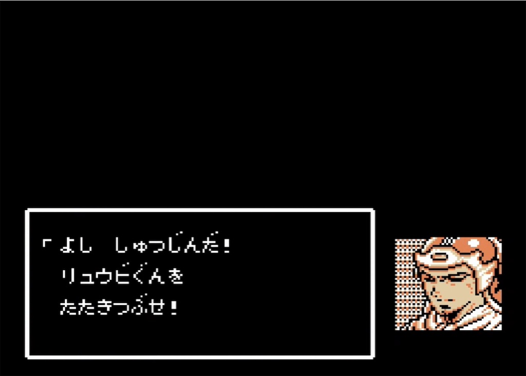 f:id:akirapuch:20210726101400j:image