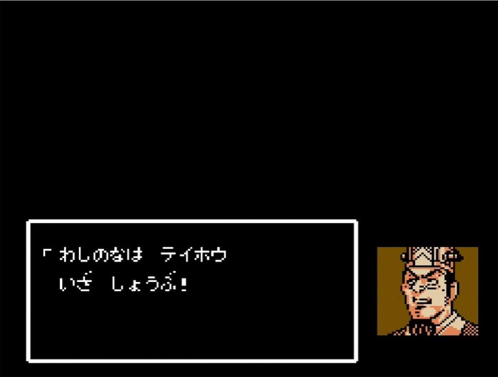 f:id:akirapuch:20210729105556j:image