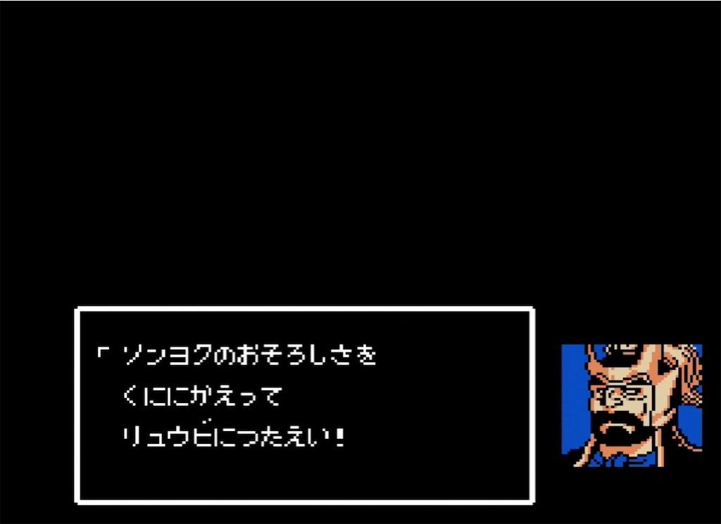 f:id:akirapuch:20210729105607j:image